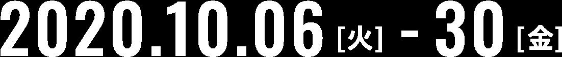 2020年10月6日(火)-30日(金)